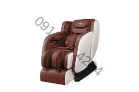 Ghế massage Itsu Su 368
